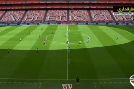 اتلتیک بیلبائو / اتلتیکو مادرید / لالیگا / اسپانیا / Athletic Bilbao / Atletico Madrid