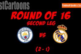 منچسترسیتی / رئال مادرید / لیگ قهرمانان اروپا / Manchester City / Real Madrid / UCL