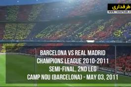 رئال مادرید-بارسلونا-اسپانیا-لیگ قهرمانان اروپا-real madrid-barcelona-ucl