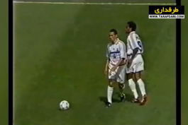 جام جهانی 1998 / World Cup 1998