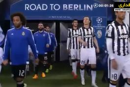 یوونتوس-ایتالیا-رئال مادرید-اسپانیا-لیگ قهرمانان اروپا-Real Madrid-Juventus-Uefa Champions League