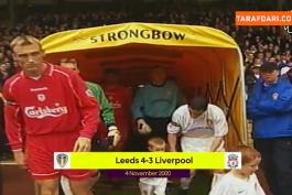 پیروزی 4-3 لیدز یونایتد مقابل لیورپول با پوکر مارک ویدوکا (2001/11/4) / ویدیو