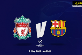بارسلونا-اسپانیا-لیورپول-انگلیس-لیگ قهرمانان اروپا-Liverpool-Barcelona-uefa champions league