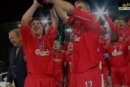 لیورپول-انگلیس-آلاوز-اسپانیا-جام یوفا-Liverpool-Alaves-uefa cup