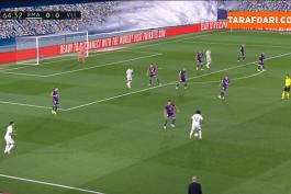 رئال مادرید / رئال وایادولید