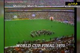 جام جهانی 1970 / World Cup 1970