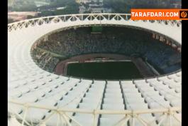 جام جهانی 1990 / World Cup 1990