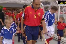پیروزی 4-3 لحظات پایانی اسپانیا مقابل یوگوسلاوی در دور گروهی جام ملت های اروپا (2000/6/21) / ویدیو