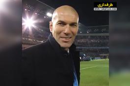 رئال مادرید / اسپانیا / یوونتوس / ایتالیا / Real Madrid / Juventus / فرانسه