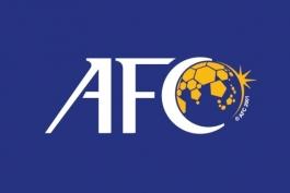 کنفدراسیون فوتبال آسیا-AFC-آسیا-فوتبال