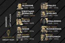 بهترین وینگرهای چپ تاریخ فوتبال از نگاه فرانس فوتبال