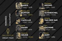 بهترین دروازه بان های تاریخ فوتبال از نگاه فرانس فوتبال