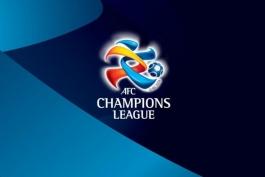 قوانین لیگ قهرمانان آسیا