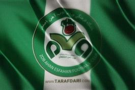 ذوب آهن متهم می کند؛ پشت پرده تصمیم گرفتند اصفهان یک تیم در لیگ برتر داشته باشد