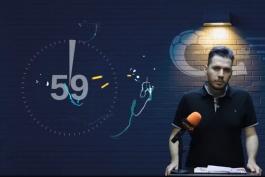 60 ثانیه فوتبال ایران
