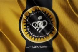تیم های ایرانی لیگ قهرمانان