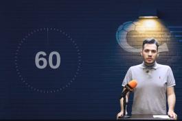 60 ثانیه طرفداری