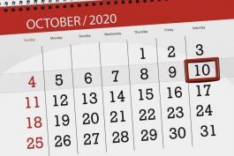 10 اکتبر 2020