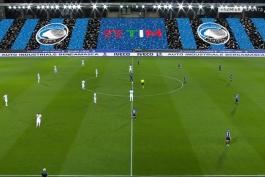 فول مچ آتالانتا 0-2 اینتر (سری آ - 2019/20)