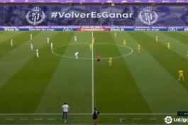 فول مچ رئال وایادولید 0-1 بارسلونا (لالیگا - 2019/20)