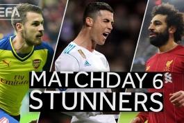 گل های برتر هفته ششم لیگ قهرمانان اروپا در ادوار گذشته / ویدیو