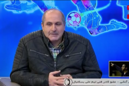 حامد حدادی / تیم ملی بسکتبال ایران