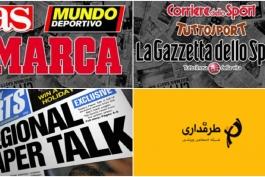 روزنامه های ورزشی اروپا؛ پنجشنبه 15 اکتبر 2020: سیلی به صورت ناپولی