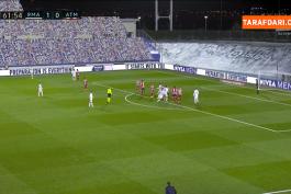 رئال مادرید / اتلتیکو مادرید