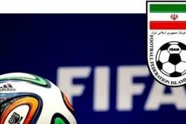 تعلیق فدراسیون فوتبال
