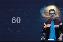 میلان، قهرمان نیم فصل سری آ / 60 ثانیه با فوتبال اروپا (یکشنبه 5 بهمن 99)