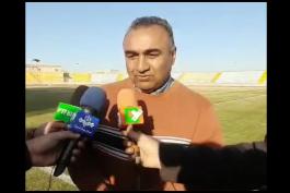 رایکا / شاهین شهرداری