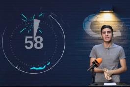 کامبک بارسا در نیمه نهایی کوپا دل ری / 60 ثانیه با فوتبال اروپا (پنجشنبه 14 اسفند 99)