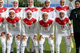 ایران / فدراسیون فوتبال /