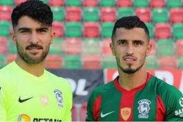 ماریتیمو / لیگ پرتغال / ایران
