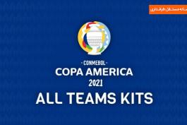 کوپا آمریکا 2021