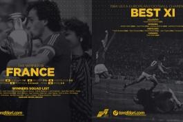 در یک نگاه   در یورو 1984 چه گذشت؟