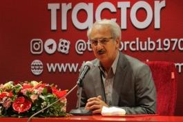 تراکتور / لیگ خلیج فارس