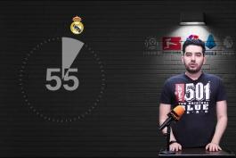 60 ثانیه / فوتبال اروپا