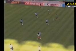 شکست 1-0 آرژانتین مقابل کامرون در دیدار افتتاحیه جام جهانی (1990/6/8) / فیلم
