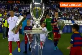 پنجمین قهرمانی بارسلونا در سوپرکاپ اروپا با برتری 5-4 مقابل سویا در وقت های اضافه (2015/8/11) / فیلم