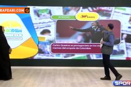 گاف های عجیب و متوالی مجری ورزشی شبکه 5 در مورد دیدار کلمبیا و آرژانتین / فیلم
