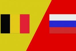 بلژیک - روسیه