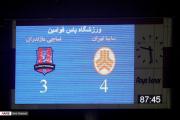 بازیکنان سایپا-بازیکنان نساجی-لیگ برتر-ایران-iran